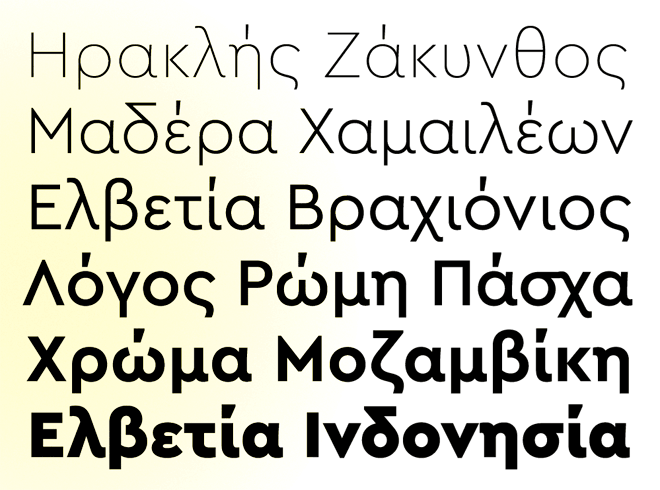 sans-serif, sans, grotesque, geometric, pure, luxury, elegant, clean, text, legible, lineal, 1920s, Bauhaus, German, monoline, branding, large x-height, pan-European, multiple languages, multi-script, ελληνική, Greek, Кирилица, Cyrillic, localized forms, Latin, Adobe Latin 3, stencil, pochoir, display