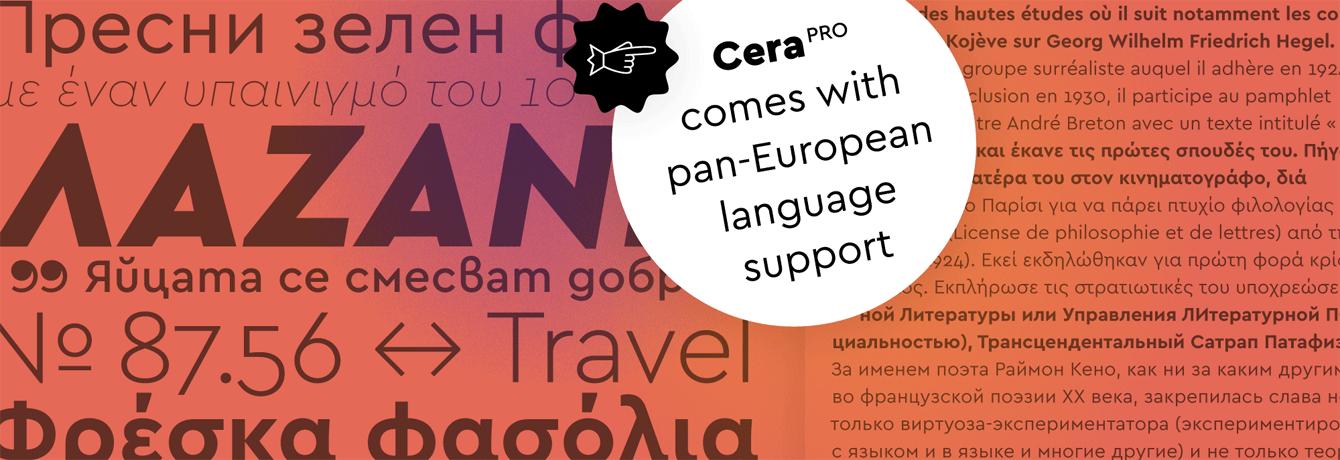 Cera_header_typedesign_retail-font_jakob-runge